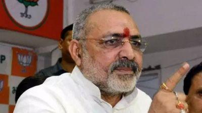 गिरिराज ने कहा- इमरान का पिंडदान करवाएंगे, राहुल पर बोले- 100 जूते भी खाया और..'