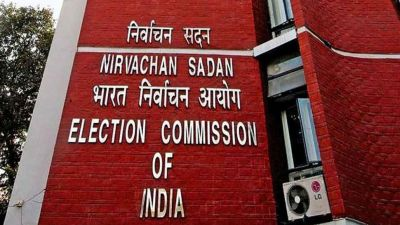 UP Rajya Sabha election, voting to be held on September 23