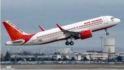 Air India took a big decision after PM Modi's appeal, took these steps