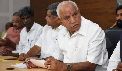 सीएम येदियुरप्पा का बड़ा बयान, कहा- बंद नहीं की जाएगी इंदिरा कैंटीन, लेकिन कुछ शिकायतें...