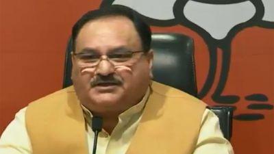 ख़त्म हुआ भारतीय जनता पार्टी का सदस्यता अभियान, जानिए कितने नए सदस्य बने ...
