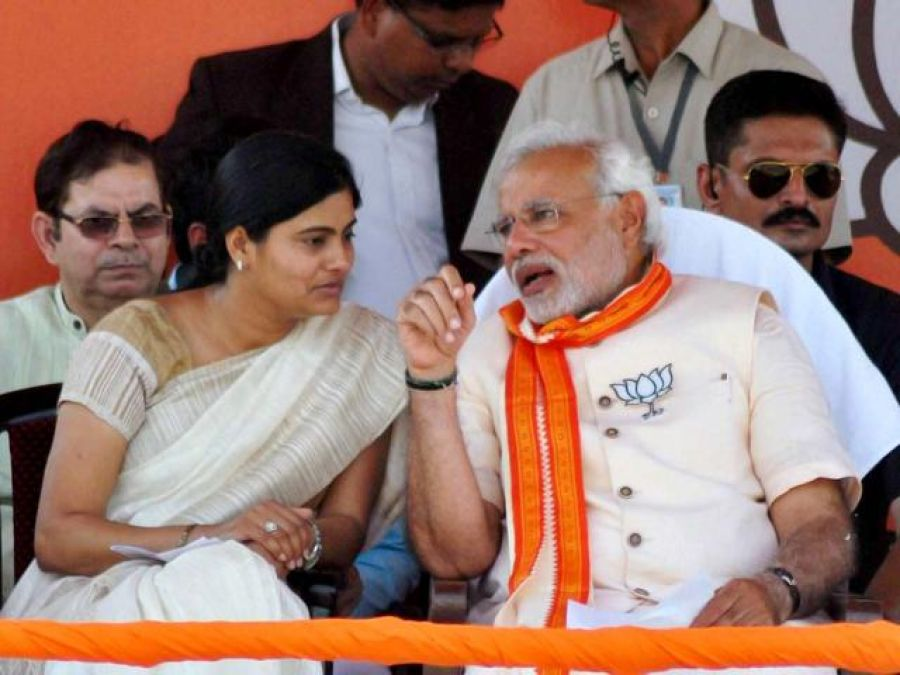 Assembly by-election will decide the future of BJP-Apna Dal alliance