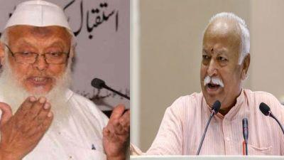 सैयद अरशद मदनी और मोहन भागवत ने की बैठक, हिन्दू-मुस्लिम एकता को लेकर हुई चर्चा