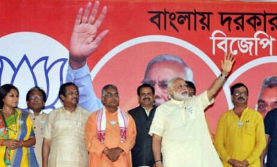 BJP is on 'Mission Bengal', party to reach one crore homes on December 5