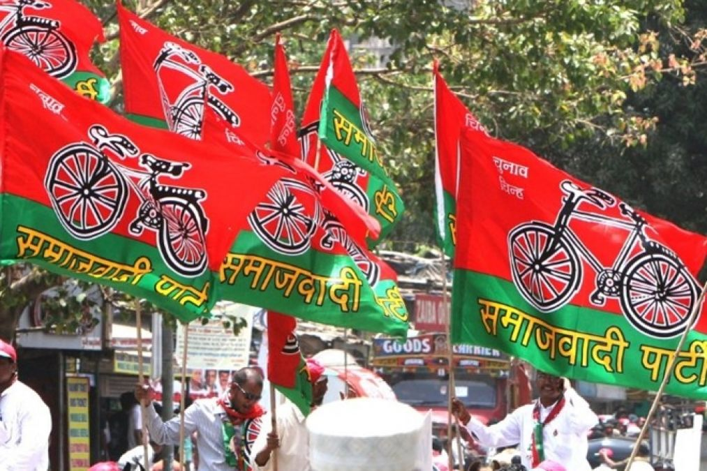 Samajwadi Party takes tough decision to strengthen the organization, District President cannot do this