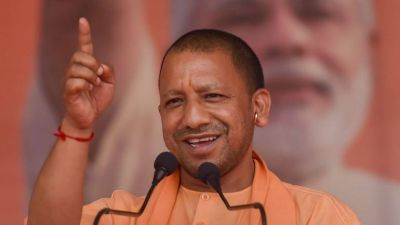 CM Yogi Adityanath did this work for the first time, says