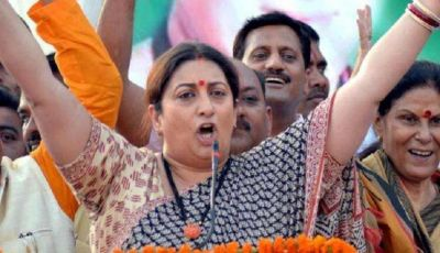Jharkhand elections: Smriti Irani attacks opposition in Dhanbad, says 'JMM and Congress ignore poor'