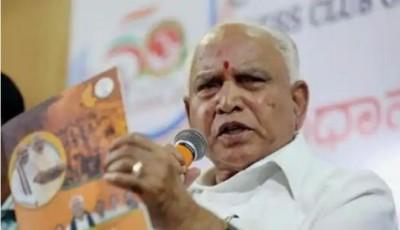 13 BJP MLAs gets cabinet minister status in Karnataka