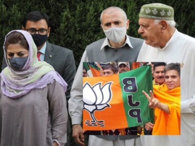 Jammu and Kashmir DDC election: BJP shows strong performance, Gupkar alliance leads on 82 seats