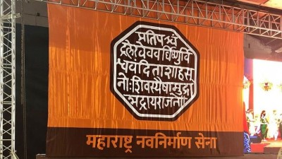 Maharashtra Navnirman Sena state threatening posters, says Bangladeshis leave country...