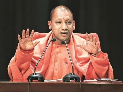 Yogi cabinet meeting today, green signal to 'Har Ghar Nal Yojana'