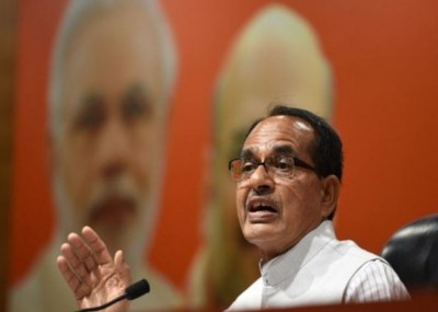 Shivraj government will soon bring law for stone pelters