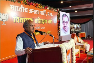 Ujjain: Narendra Singh Tomar said in training camp 'coordination is very important'