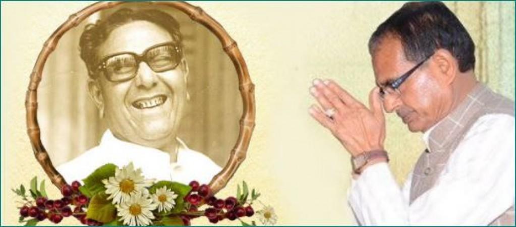 प्रसिद्ध साहित्यकार अमृतलाल नागर की पुण्यतिथि पर CM शिवराज ने किया नमन