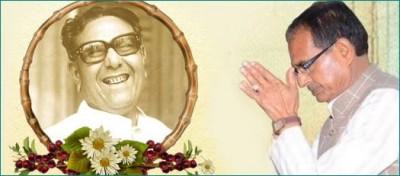 CM Shivraj pays tribute to famous litterateur Amritlal Nagar on his death anniversary