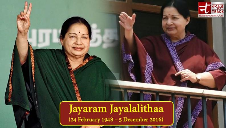 अपने कार्यों और विचारों के लिए आज भी याद की जाती हैं  जयललिता जयराम अय्यर