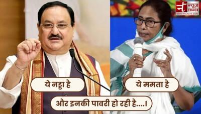 JB Nadda take 'Pawri' fever trend on Bengal polls
