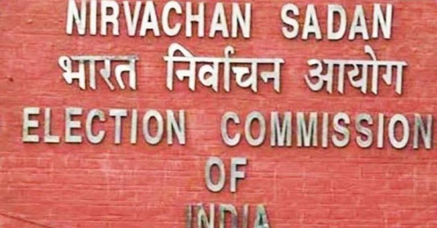 चुनाव की तारीखों की घोषणा के एक दिन बाद चुनाव आयोग ने पश्चिम बंगाल में एडीजी को किया निलंबित