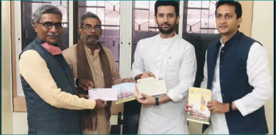 चिराग पासवान ने खुद को बताया 'माता शबरी' का वंशज, राम मंदिर निर्माण के लिए दिया 1 लाख 11 हजार रुपये का दान