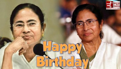 Birthday Special: Chief Minister of West Bengal once use to sell milk for livelihood