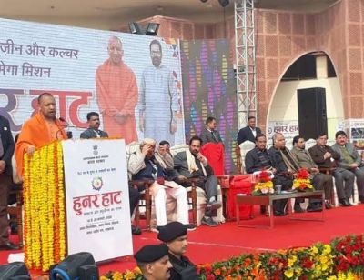 Yogi Adityanath's statement