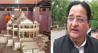 SP MP Hassan gives statement on people asking donation for Ram temple