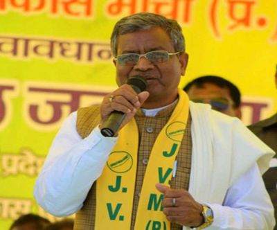 JVM president Babulal Marandi took hand the work of the committee appointed to these leaders