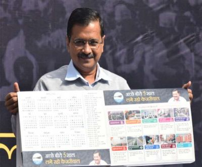 Guarantee card issued, Kejriwal says -