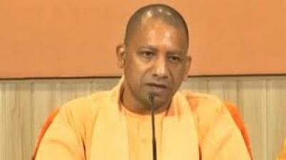 CM Yogi's cabinet meeting today, discussions will be on some special things