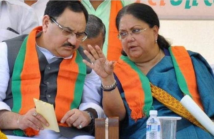भाजपा में गुटबाजी ख़त्म करने की कवायद तेज़, जयपुर में मंथन करेंगे दिग्गज नेता