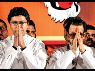 Battle over Balasaheb's political legacy intensified, Raj Thackeray changed 'MNS' flag and slogan
