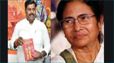 MP's pro-tem speaker sends copy of 'Ramayana' to Mamata Banerjee, know the matter