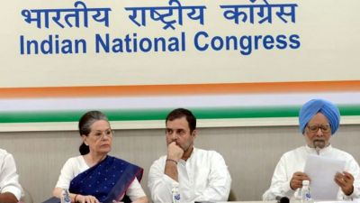 Congress will surround the government in the budget session, plan made at Sonia Gandhi's residence