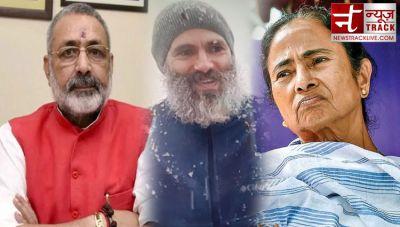 Political battle over Omar's beard, Giriraj slams Mamata - '370 was removed, not the razor'