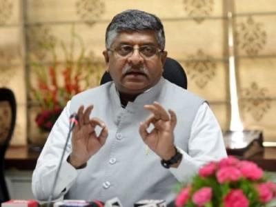 Ravi Shankar Prasad lashes out at opposition, says, 'Boycott of President's address unfortunate'