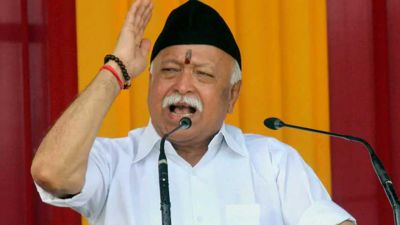 Mohan Bhagwat stepped into the world of Twitter, got this much followers in moments