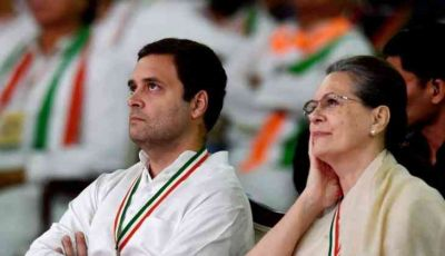 Rahul- Sonia not give party president's name suggestion, asks leaders- you elect Congress chief