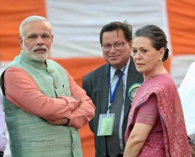 A big gift from the Modi government to Sonia Gandhi's constituency