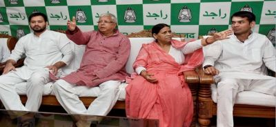 Laloo's family in great trouble, opposition parties start slamming!