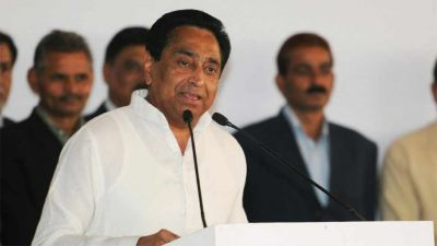 Madhya Pradesh: A big gift to farmers and palaces in the first budget of the Kamal Nath government