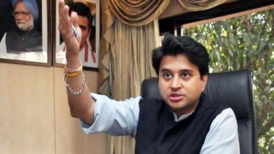 Congress is in a difficult phase, but will recover soon - Jyotiraditya Scindia