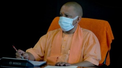 CM Yogi says 'Congress party denied existence of Shri Ram in Supreme Court'