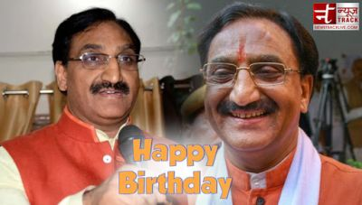 Birthday Special: Not only the politician but Mr. Ramesh is also the writer, know some special things...