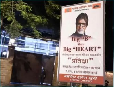 Poster outside Amitabh Bachchan's bungalow 'Pratiksha,' appealed to show big heart
