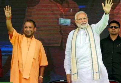 PM Modi admired CM Yogi's style of work, said this