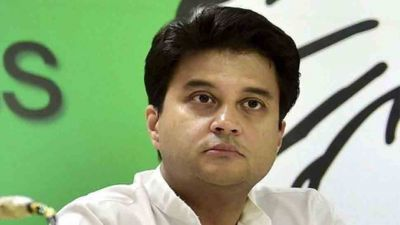 High Court Gwalior Imposed Fine On Jyotiraditya Scindia