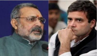 'Rajkumar still lacked mind...' Giriraj explained to Rahul Gandhi in Italian