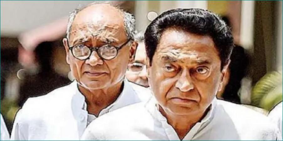 MP: पीसीसी चीफ कमलनाथ ने भिंड समेत 3 कांग्रेस जिला अध्यक्ष हटाए