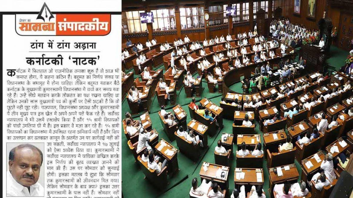 Shiv Sena slams CM Kumaraswamy, said this on Karnataka drama