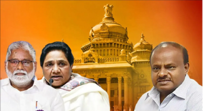Karnataka: BSP MLA not reaching Assembly despite Mayawati's order, Kumaraswamy in danger